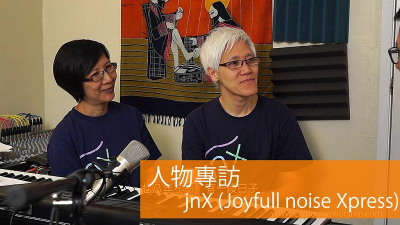 jnX (joyful noise Xpress)